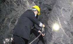 روشهای بومی سازی فعالیتها و تولید قطعات معدنی