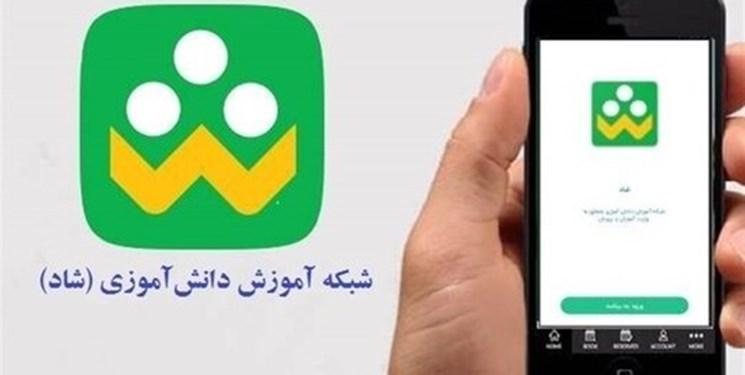 یک بام و دوهوای اینترنت «شاد»/ آیا وزارت ارتباطات سر کیسه اینترنت شاد را شل کرده است؟