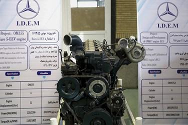 موتور دیزل 355 در مراسم افتتاح خط تولید موتور دیزل 355 خودرو های تجاری ایدم /تبریز