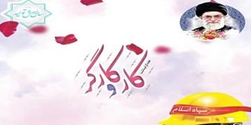 فعالیت 600 تشکل کارگری و کارفرمایی در استان کرمان