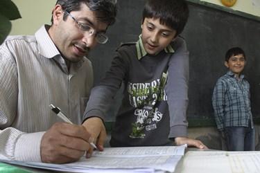 در آستانه روز معلم یافت آباد/تهران
