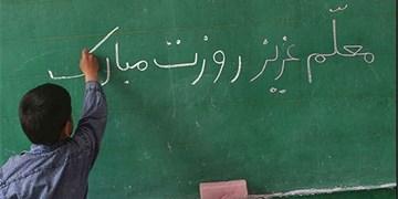 چرا کشورهای پیشرفته تدریس دوره ابتدایی را به هر کسی نمیسپارند؟/ درخواست واکسیناسیون فرهنگیان