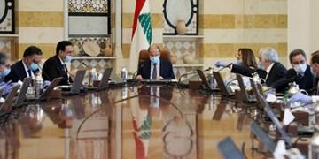 مزایا و معایب؛ سه بمب در طرح مالی-اقتصادی دولت لبنان