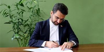 مشاور وزیر ارتباطات در امور ایثارگران منصوب شد