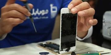موبایل فیکس ارائه دهنده خدمات تعمیرات موبایل