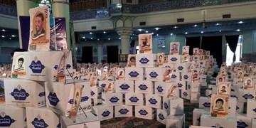 تخصیص ۱۰ هزار بسته معیشتی توسط بنیاد مستضعفان به شهرقدس