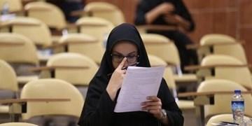 امتحانات دانشگاه آزاد قم غیرحضوری شد