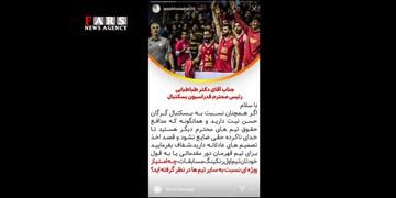 دعوت سخنگوی تیم بسکتبال شهرداری گرگان به شفافسازی رئیس فدراسیون