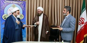 امضای تفاهمنامهای برای تربیت بچههای مسجدی