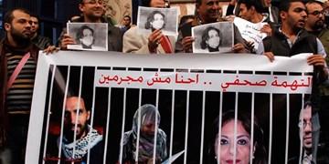 عفو بینالملل: کار خبرنگاری در مصر عمل مجرمانه محسوب میشود