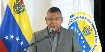 ونزوئلا از خنثی سازی یک عملیات تروریستی و کشته شدن تروریستها خبر داد