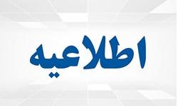تقدیر ستاد مقابله با کرونا خراسان رضوی از عزاداران حسینی