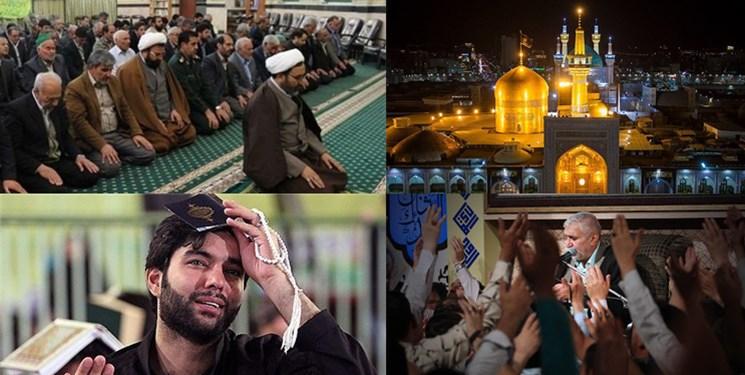 فارس من  ۱۴ پیشنهاد فارس برای بازگشایی مراکز دینی