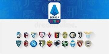 پایان فصل 2019-2020 سریآ با تعیین سهمیه ها و تیم های سقوط کننده