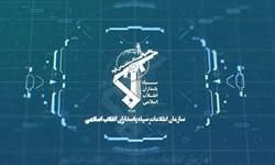 انهدام شبکه توزیع داروهای قاچاق، توسط اطلاعات سپاه در یزد