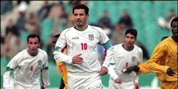 نوستالوژی AFC از آخرین گل ملی دایی+عکس