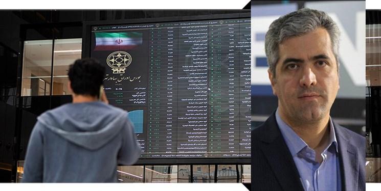 فارس من| حضور 4.5 میلیون نفر در عرضه اولیه امروز بورس