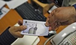 ارائه تسهیلات صندوق توسعه ملی به صادرکنندگان