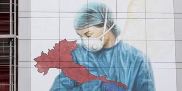 تمجید از کادر درمانی قزاقستان به شیوه نقاشی دیواری