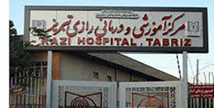 جزئیات فرار 7   بیمار از  بیمارستان رازی تبریز