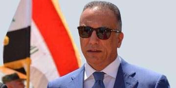 الاخبار: حمله به گروههای مقاومت عراق؛ باختی که الکاظمی بر خود تحمیل کرد