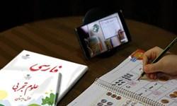 امکان فشردهسازی فایلها در «شاد» فراهم شد/ برگزاری کلاسهای آنلاین در آینده نزدیک