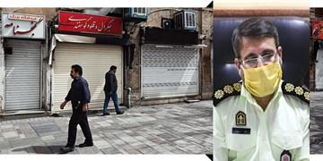 آخرین وضعیت اجرای محدودیتهای کرونایی/ پلمب و  جریمه 730 واحدصنفی متخلف در تهران