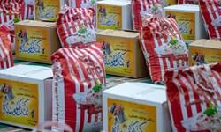 اهدای هزار و یک بسته  معیشتی به نیازمندان در آمل
