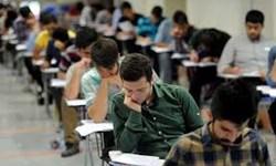 امتحانات پایان ترم دانشگاه لرستان دو هفته به تعویق افتاد