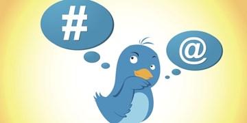 توئیتر در مورد ارسال پاسخ های تند به کاربران هشدار می دهد