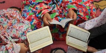روایتِ خانهای که صدها قرآنپژوه تربیت کرد/ وقف خانه شهدا برای فعالیتهای قرآنی