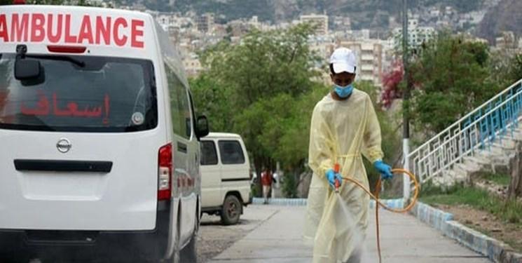 هشدار سازمان جهانی بهداشت: کرونا در سرتاسر یمن منتشر خواهد شد