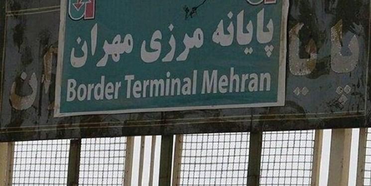 عراق مرز مهران را بعد از عید فطر به روی واردات تجاری باز میکند