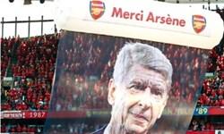رکوردداران جام حذفی انگلیس/ونگر برتر از لیورپول و منچستر سیتی+عکس