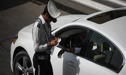 ایست پلیس به رانندگان پرخطر پایتخت/«قرارگاه سرعت» آغاز به کار کرد
