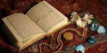 عزم مسؤولان در ترویج نماز جزم شود/ معلمان مسائل اعتقادی را در سامانه شاد آموزش دهند