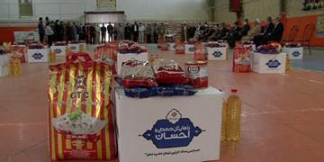 توزیع ۳۱۳ هزار بسته معیشتی ستاد اجرایی فرمان امام (ره) در کرمان