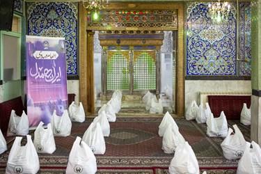 بسته های معیشتی چیده شده در صحن امام زاده سلطان سید محمد آماده توزیع به اقشار کمبرخوردار
