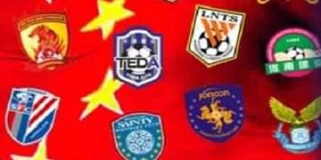 لیگ فوتبال چین  احتمال شروع فصل جدید مسابقات از خرداد
