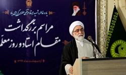 مراکز علمی و آموزشی آستان قدس باید سازندگان تمدن نوین اسلامی را تربیت کنند