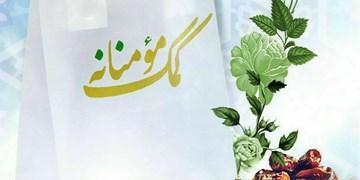 کمک مومنانه؛ توزیع 1.5 تن گوشت مرغ  توسط گروه جهادی شهید یونس زنگیآبادی کرمان