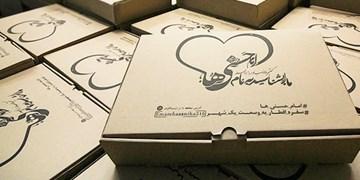 ماجرای بسته افطاری متفاوت «امام حسنیها» چیست؟