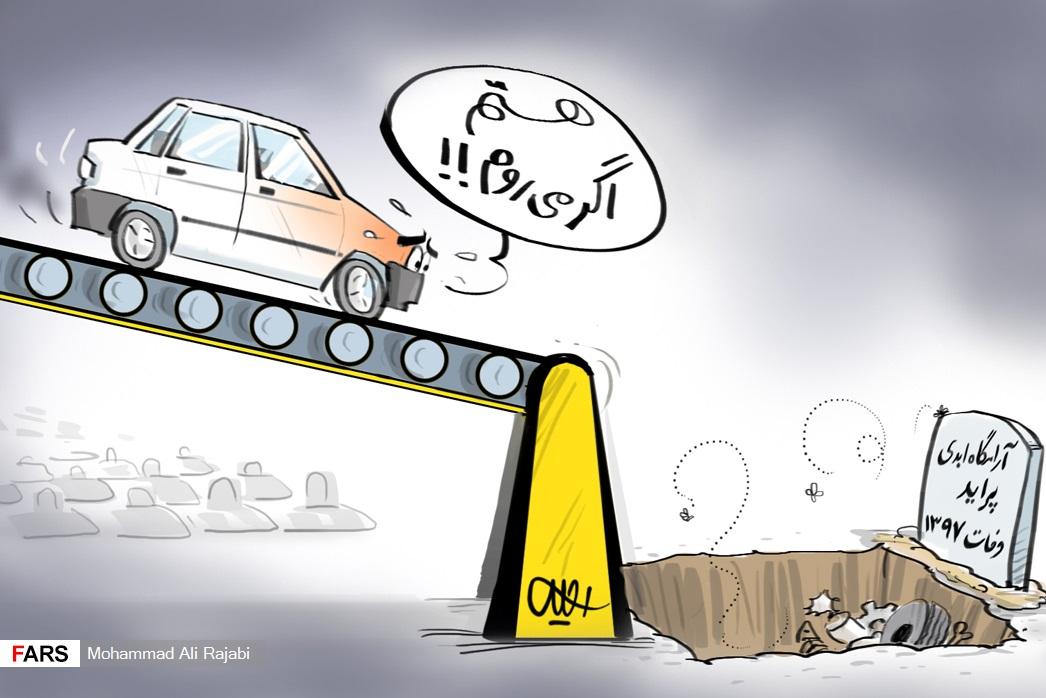 رایزنی بهانه تنظیم بازار برای ادامه تولید خودرو پراید غیر استاندارد