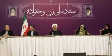 اعتراض رئیس شورای فرهنگی ـ اجتماعی زنان و خانواده به عملکرد ستاد ملی زن و خانواده