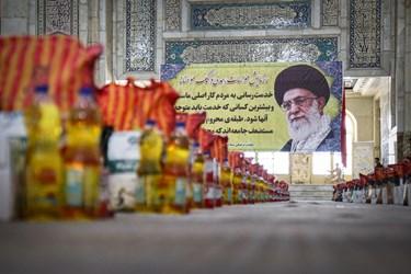 آغاز مرحله دوم رزمایش کمک مؤمنانه در استان تهران