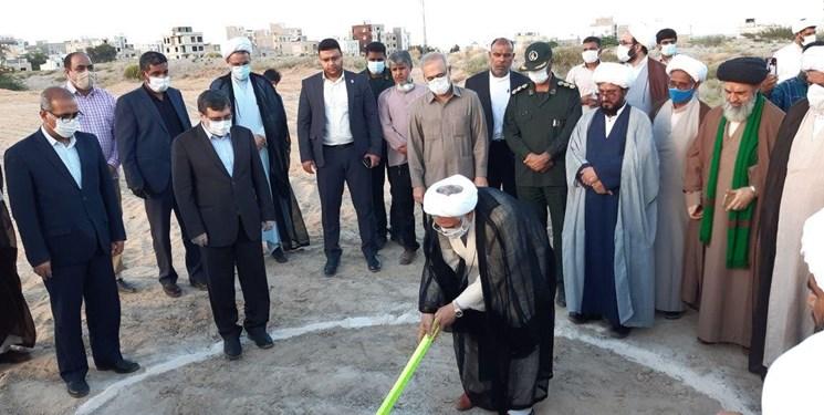 کلنگ ساختمان مرکز مدیریت حوزه علمیه هرمزگان در بندرعباس به زمین زده شد+عکس