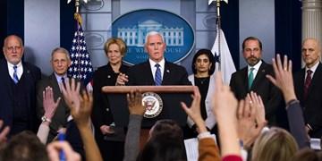 3 مقام ارشد بخش بهداشت و درمان دولت آمریکا قرنطینه شدند