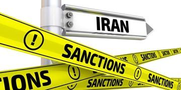 جریمه 470 هزار دلاری شرکت آمریکایی به خاطرنقض تحریمهای ایران