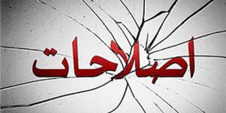 زمزمه گسست در اردوگاه اصلاحات/ اعتماد ملی با نامزد مستقل میآید؟