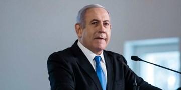 نتانیاهو: متوقف کردن برنامه هستهای ایران، اولویت من در آینده است